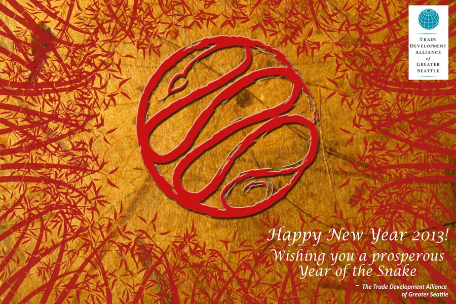 Lunar New Year 2013 card